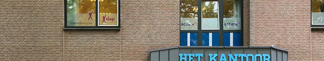 Dap Haptotherapie Apeldoorn Groeps Training
